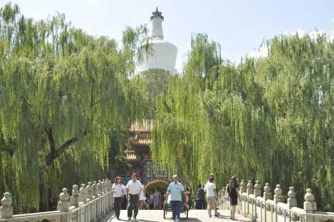 Behai Park
