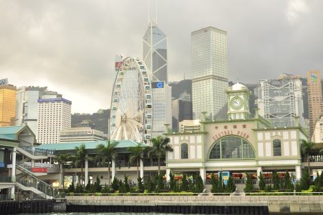 Arriving to Central Hong Kong with the Star Ferry