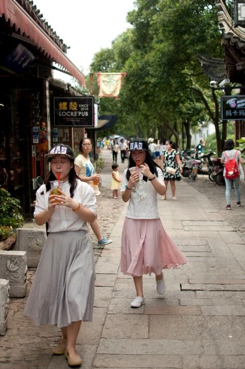Pingjiang Lu Road