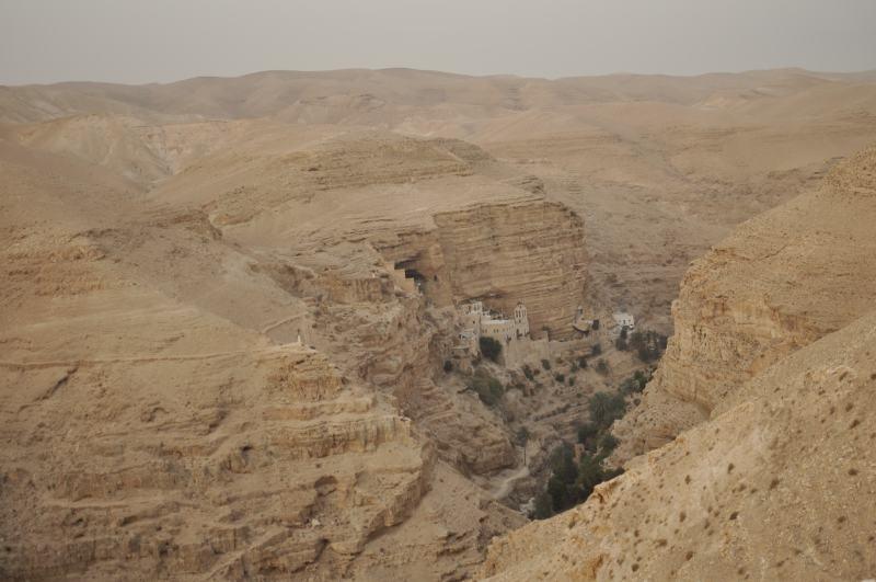 Saint George Monastery (Palestine)