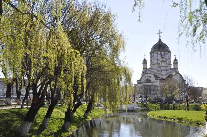 Catedrala Sfântul Ioan Botezătorul